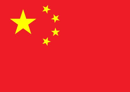 A China sofre com excesso de compras de seus produtos